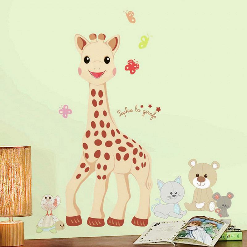 Wandsticker Sophie kleine Giraffe RoomMates