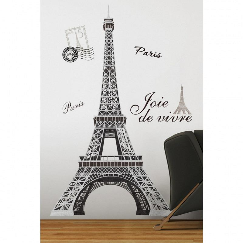 RoomMates Wandsticker Eiffelturm Paris